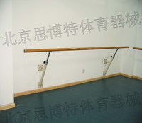 墙面活动升降舞蹈把杆(山东大学案例)
