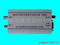 模块化电压前置放大器和电流前置放大器