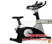 供应立式健身车