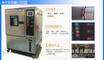 人工模拟环境气候试验箱-高低温试验箱