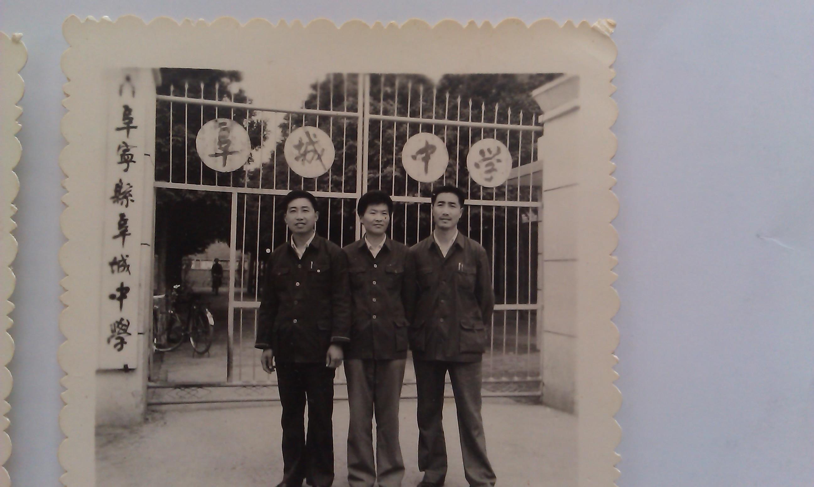 见证40年 | 校门与校名变化背后的故事