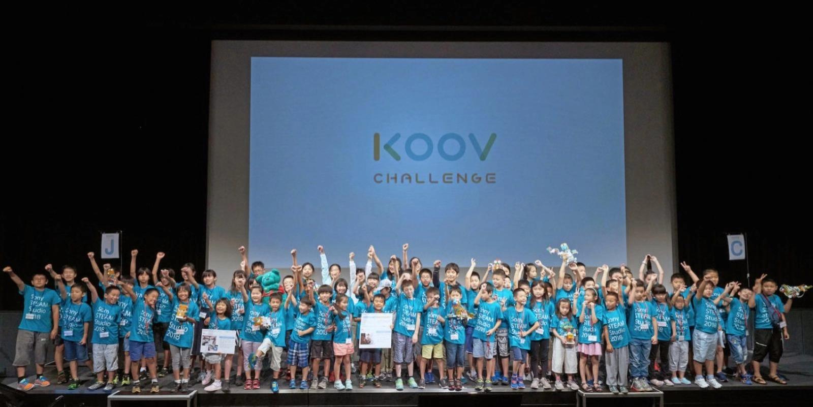 索尼KOOV教育機器人,專注青少年編程啟蒙