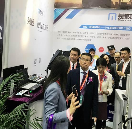 三三得玖教育惊艳亮相2018深圳国际教育装备博览会