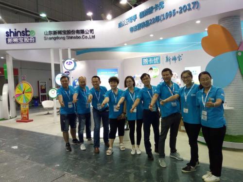 2019年3月山东孕婴童展览会与您相约潍坊鲁台会展中心