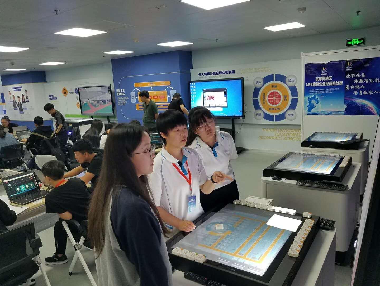 中视典虚拟仿真教学平台首次被列入全国职业教育活动周赛项!