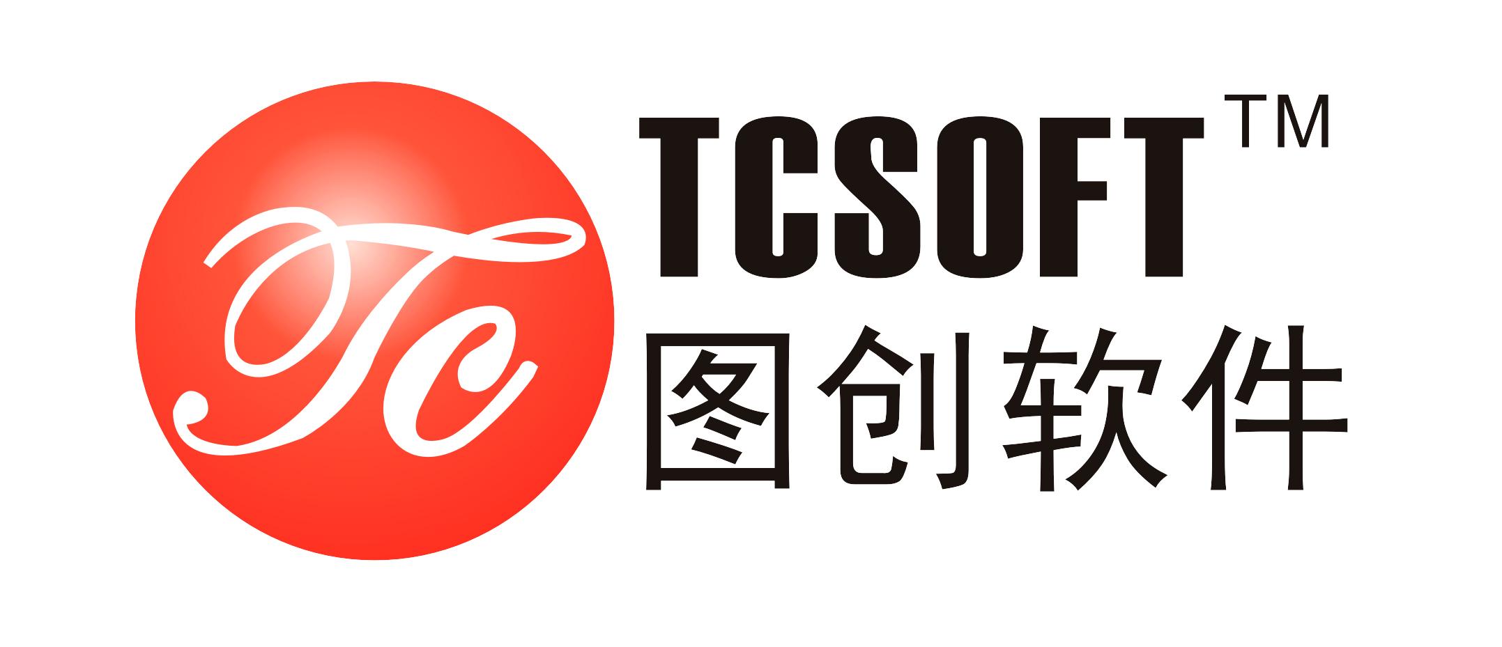 廣州圖創計算機軟件開發有限公司