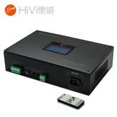 惠威(HiVi)IP-9807 网络广播终端(单向带点播)