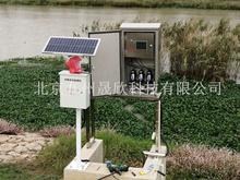 小流域控制站/卡口站径流泥沙监测站/在线式径流泥沙监测站