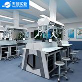 天智實驗臺廠家直銷整套智能實驗室設備中學理化生考試系統實驗室