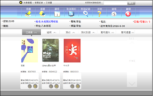 IDSmart+图书馆自动化管理系统+InterREAD+中小学云端管理