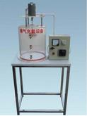 亞歐 曝氣充氧實驗裝置,曝氣充氧實驗儀  DP30165