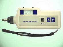 便携式振动测量仪    型号:MHY-15198