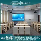 常态化录播教室设备