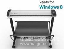 contex HD Ultra i3620s大幅面扫描仪中国总代理