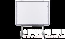 鴻合HiteVision紅外電子白板HV-I788