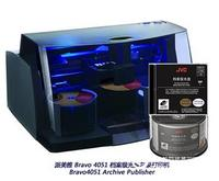 派美雅Bravo 4051 档案级光盘打印刻录机
