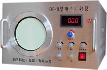 电子衍射仪