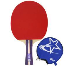 红双喜【DHS】乒乓球拍横拍一星单拍R1002单只装