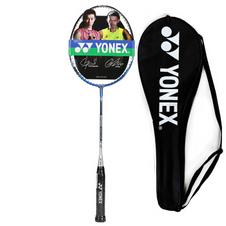 【尤尼克斯】B7000 蓝色 尤尼克斯YONEX 羽毛球拍单拍