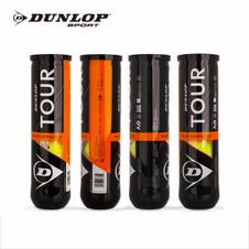 登路普【DUNLOP】邓禄普 601328网球登路普ATP澳网铁罐比赛训练用球 单罐4颗