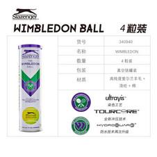 史莱辛格【Slazenger】340940 网球 温网官方用球 训练比赛网球 铁罐四粒装 一箱18筒