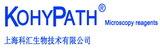 上海科汇生物技术有限公司