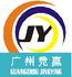 廣州競贏科學儀器有限公司