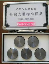 GSB 04-3651-2019  纯金