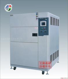 ES-2506L,大型冷热冲击机,冷熱衝擊機試験装置(2500L、380V)