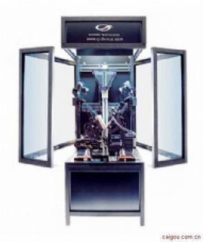 Qidenus 奥地利奇能全自动翻页彩色书本扫描仪(RBS Pro 和 RBS TT型)