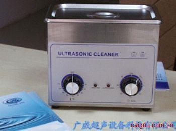 超声波清洗器小型台式