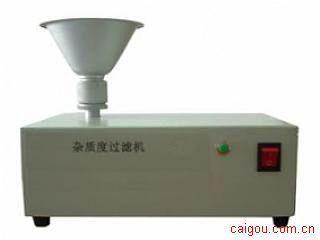 杂质度测定仪/杂质度检测仪/杂质度分析仪