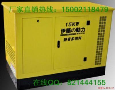 学校机房配置15KW全自动汽油发电机