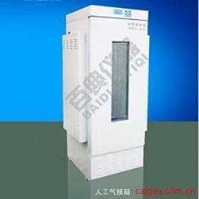MGC-450H(P)人工气候箱