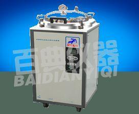 供应蒸汽灭菌器,蒸汽灭菌器厂家参数,立式灭菌器