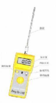 煤炭水分仪/便携式煤炭水分仪/水分仪 /沙子水分仪/砂子水分仪(短针200mm)