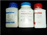 9002-17-9,黄嘌呤氧化酶/Xanthione oxidase