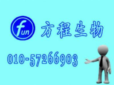 小鼠游离脂肪酸(FFA)ELISA试剂盒|检测价格 进口