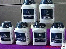 Amplite? Luminometric Peroxidase Assay Kit *Luminescence*