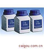 碱性磷酸酶活性检测试剂盒
