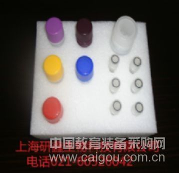 Kininostatin  ELISA试剂盒