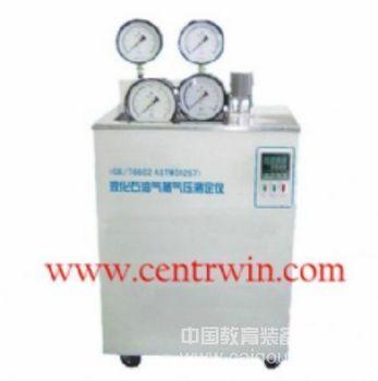 化石油气饱和蒸气压测定仪 型号:ZHS-Y1403
