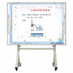鸿合电子白板:HV-I8110W