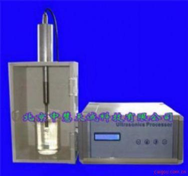 超声波处理器/乳化仪 型号:DMCY-1000