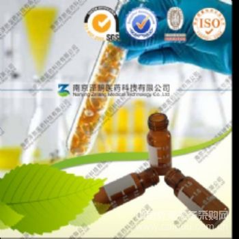 供应葫芦素E≥95%对照品