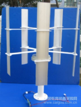10W--微型风力发电机