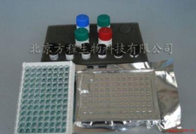 北京酶免分析代测大鼠天冬氨酸氨基转移酶(AST)ELISA Kit价格