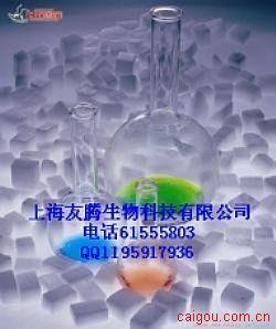 人白介素11(IL-11)ELISA Kit