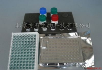 北京厂家小鼠基质细胞衍生因子1βELISA kit酶免检测,小鼠Mouse SDF-1β/CXCL12试剂盒的最低价格