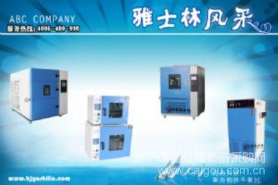北京氙灯耐气候试验箱厂家直销